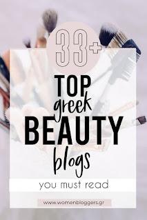 Top Greek Beauty Bloggers