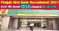 Punjab Sind Bank Recruitment 2021 56 SO Posts