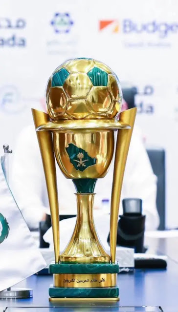 موعد مباريات دور الـ 16 نهائي من كأس الملك 2020-2021