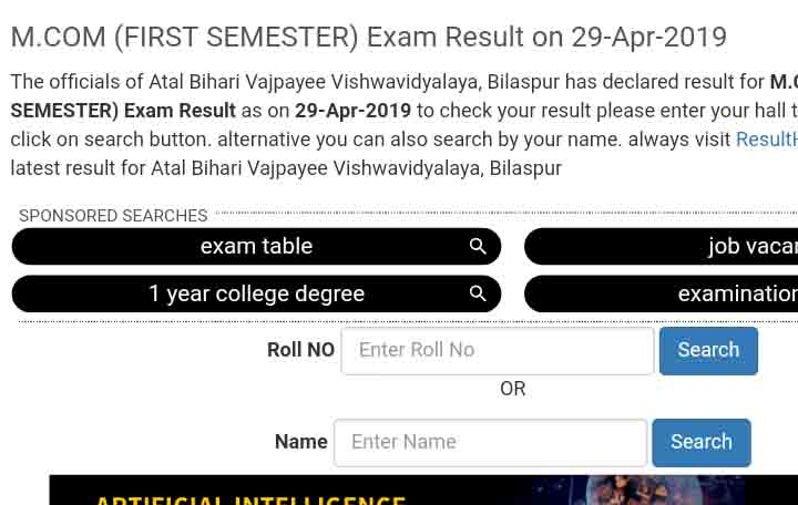 Bilaspur University Result 2019 | BU Bilaspur Resulthour
