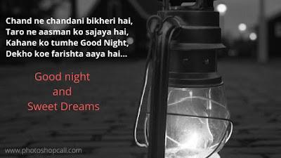 good-night-shayari-image-hd