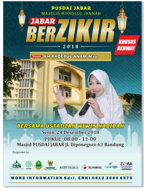 Majelis Riyadlul Jannah Gelar Jabar Berzikir, 24 Desember 2018