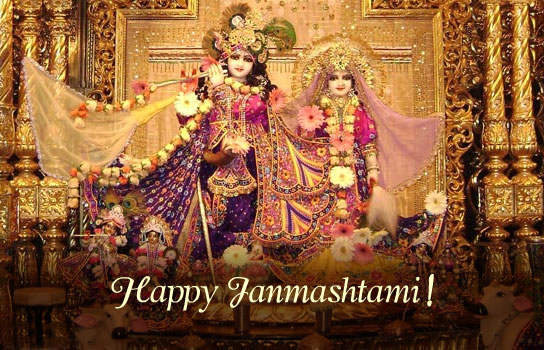 Radha Krishna photos with happy Krishna janamshtami photos download