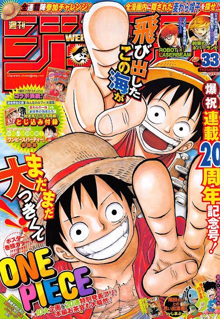 Weekly Shonen Jump edición 33 del 2017