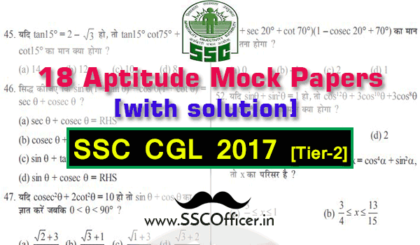 18 Quantitative Aptitude Mock Papers For SSC CGL Tier-2 with Solution [PDF]- SSC Officer