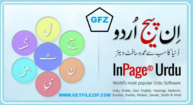 Inpage Urdu Latest Available Version, inpage urdu 2009, inpage urdu software free download 2020, inpage urdu software download for pc, inpage urdu 2018 free download, inpage urdu 2010 for computer, inpage urdu software free download 2019, inpage urdu keyboard,