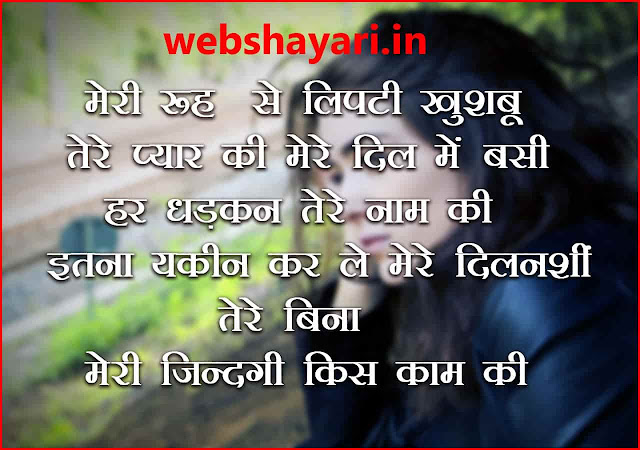 sad shayari jindagi HD imges