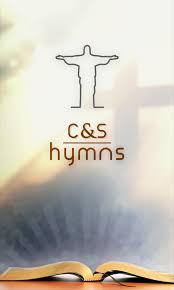 Download C&S hymn:  Emi Orun Gbadura Wa (Video + Lyrics + music)