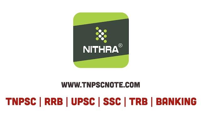 TNPSC போட்டித்தேர்வுகளுக்காக பல்வேறு புத்தகங்களிலிருந்து எடுக்கப்பட்ட Aptitude Questions