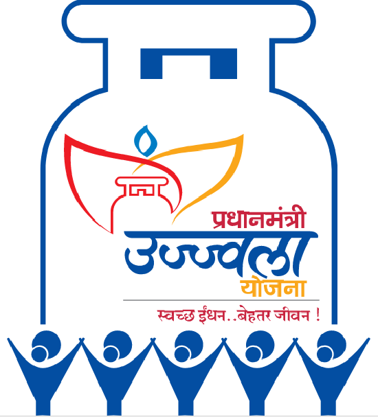 Ujjawala+Scheme