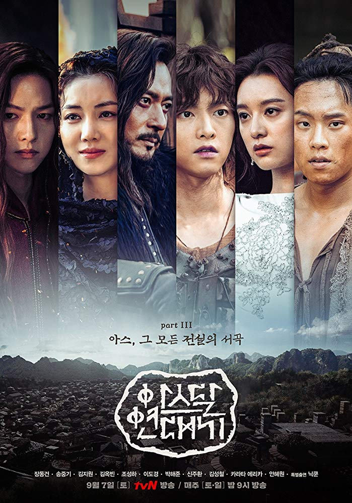 Sinopsis Arthdal Chronicles Part 3: The Prelude To All Legends (2019)