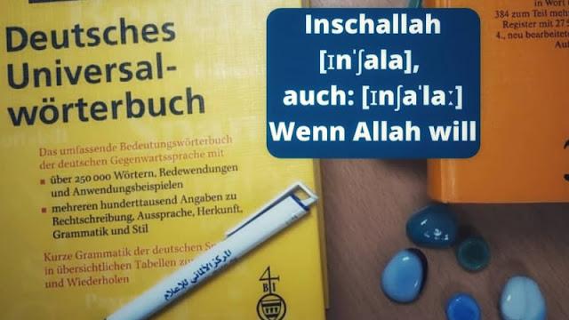 """إدراج """" إن شاء الله """" بقواميس اللغة الألمانية"""