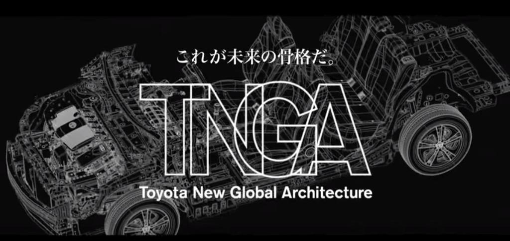 Toyota Today Tnga Platform Toyota New Global Architecture