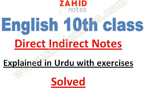 10th class direct indirect speech rules notes in Urdu pdf