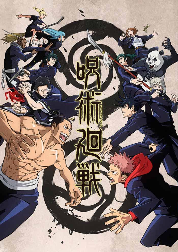 Jujutsu Kaisen anime - poster