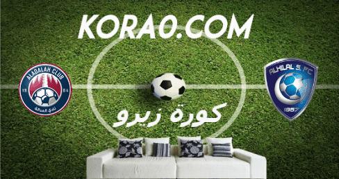 مشاهدة مباراة الهلال والعدالة بث مباشر اليوم 15-8-2020 الدوري السعودي
