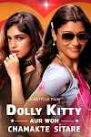 Movie: Dolly Kitty Aur Woh Chamakte Sitare (2020) [Indian]