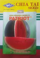 manfaat semangka, semangka merah, semangka patriot, buah semangka, jual benih semangka, toko pertanian, toko online, lmga agro