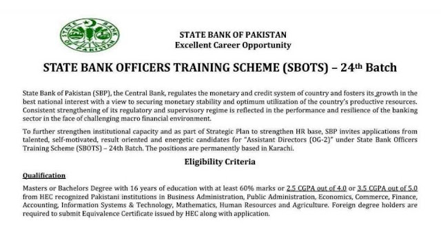 state-bank-officers-training-scheme-2020