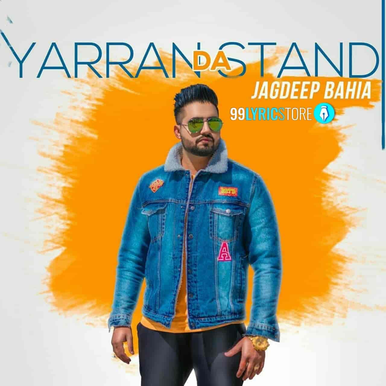 Yarran Da Stand Punjabi Song sung by Jagdeep Bahia