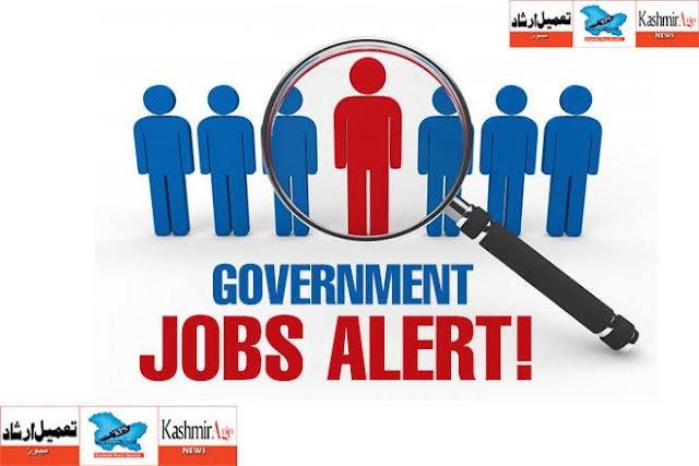 Jobs Recruitment. Kanyakumari Ration Shop has released official notification for the job openings