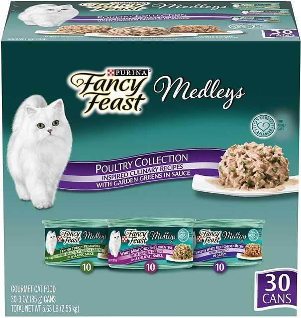 Fancy feast medleys adulto wet cat food variety pack