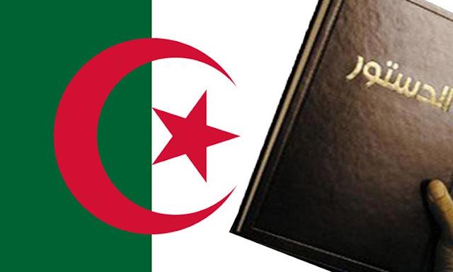 دستور الجمهورية الجزائرية الديمقراطية الشعبية