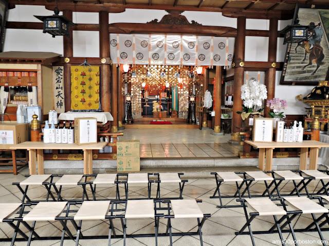Santuario Atago, Tokio