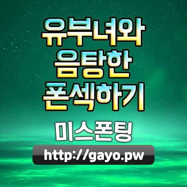 김해냉동수산물