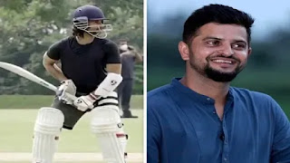 Suresh Raina Impressed By Shahid Kapoor Cover Drive Practicing for Jersey