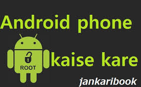 android phone ko root kaise kare, android mobile ko root kaise kare, mobile phone ko root kaise kare, how to root android phone, root any android phone, root android phone without pc