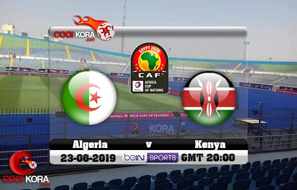 مشاهدة مباراة الجزائر وكينيا اليوم 23-6-2019 علي بي أن ماكس كأس الأمم الأفريقية 2019