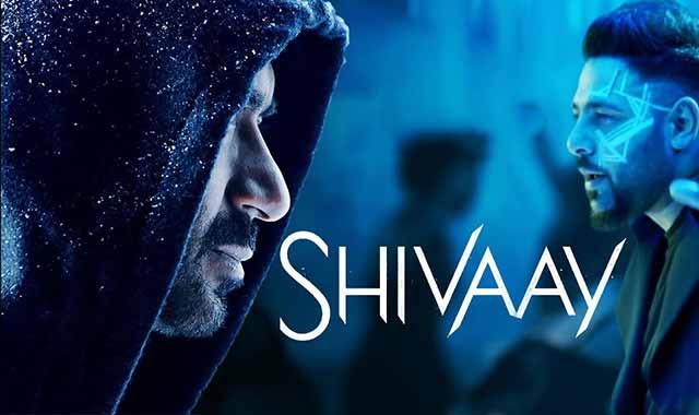 बोलो हर हर हर BOLO HAR HAR HAR LYRICS - Shivaay