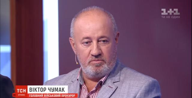 Новый военный прокурор Чумак сделал громкое заявление о расследовании Иловайского котла