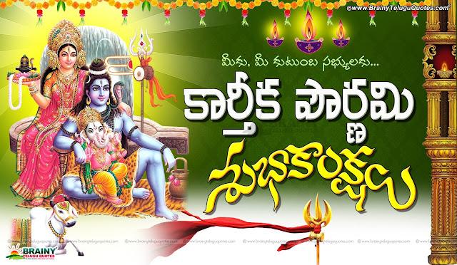 Kartheeka Puranam in Telugu, Telugu Pandugalu, Kartheeka Deepam in Telugu
