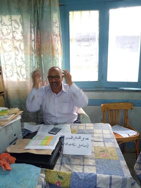 مديرالتعليم المجتمعى بالمنيا واجتماع للحث على المشاركة فى الاستفتاء