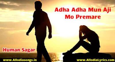 Adha Adha Mun Aji Mo Premare Odia Human Sagar Song