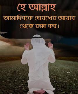 ইসলামিক Sms