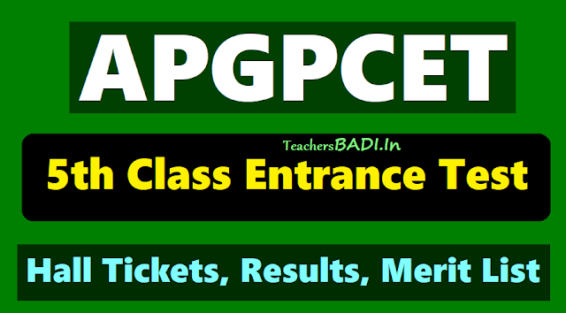 apgpcet 5th class entrance test 2018 exam pattern,gpcet exam date,last date to apply,gpcet hall tickets,gpcet merit list,ap gurukul cet