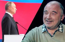 Какие выводы сделает Путин из реакции на послание