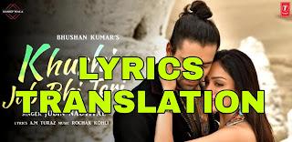 Khushi Jab Bhi Teri Lyrics in English   With Translation   – Jubin Nautiyal