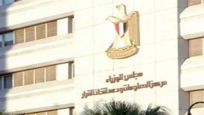تفاصيل صرف 3 الاف جنيه للمعلمين بأمر من مجلس الوزراء المصري 2019 تعرف عليها