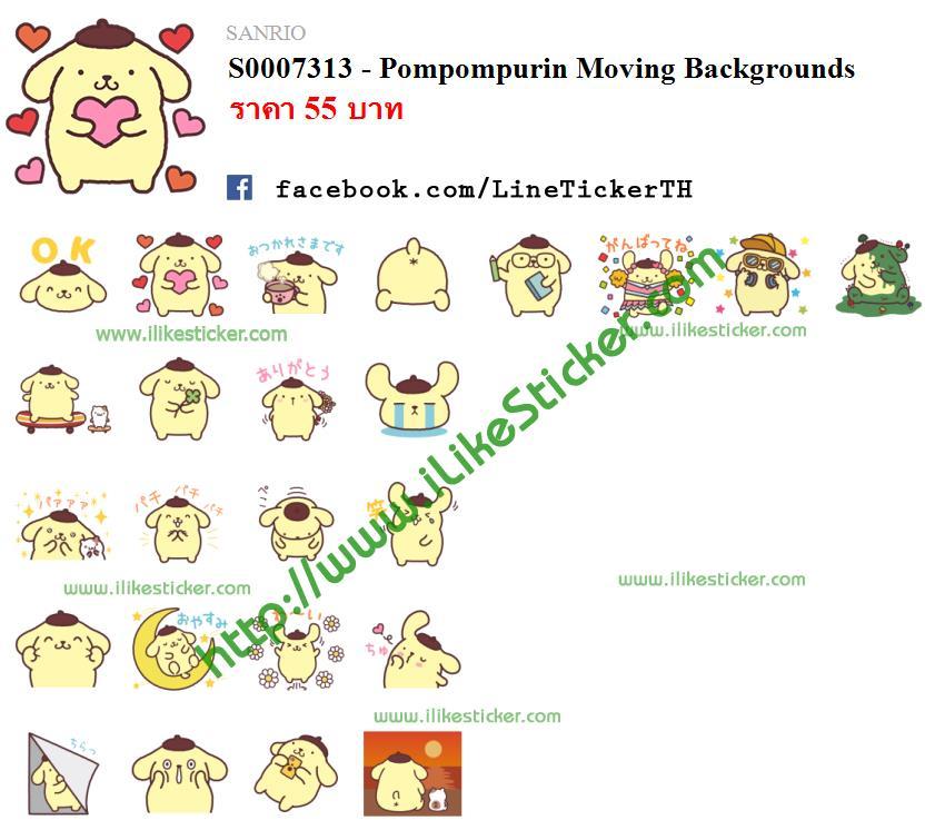 Pompompurin Moving Backgrounds