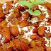 राजमा रेसिपी इन हिंदी Punjabi Rajma Recipe in Hindi