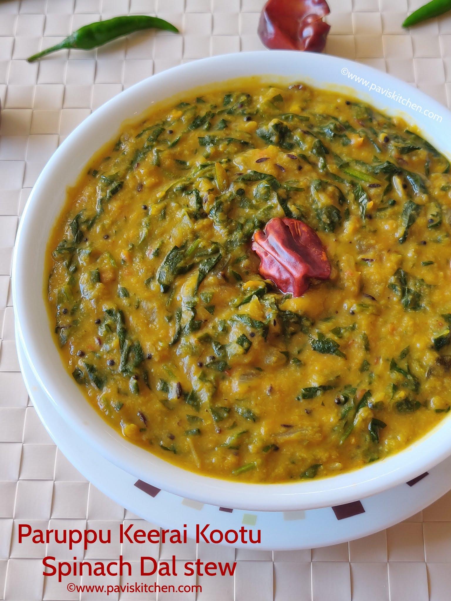 Paruppu keerai kootu recipe | Paruppu keerai masiyal | keerai molagootal | Spinach moong dal stew