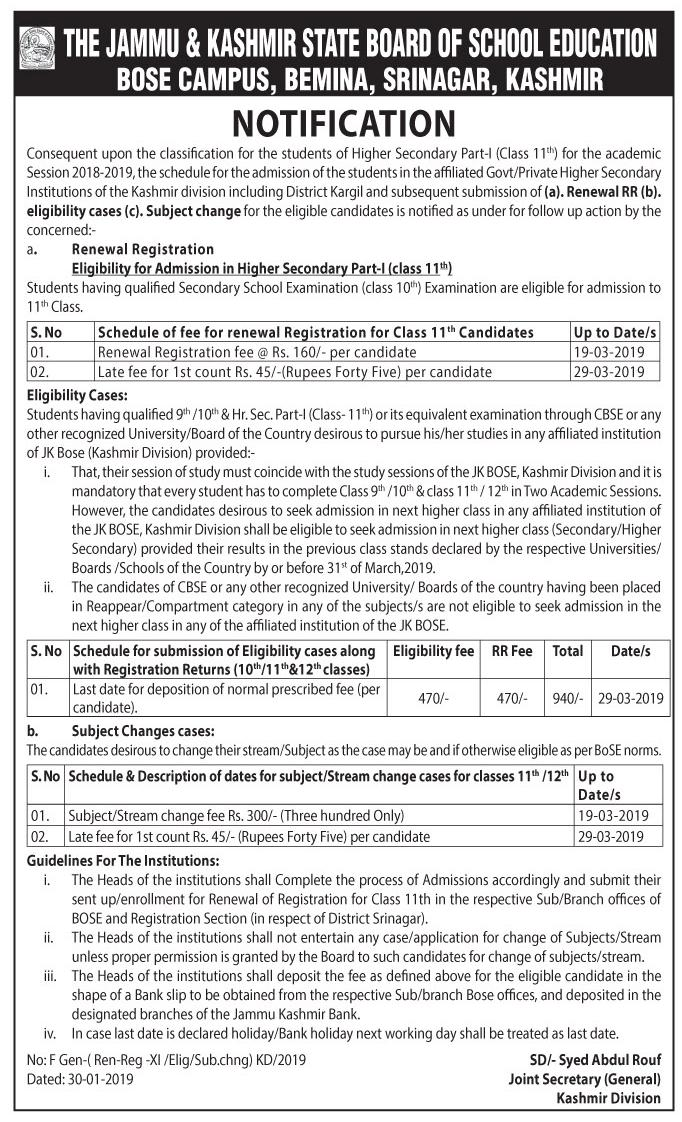 JKBOSE Notice for Class 11th Renewal RR, Eligibility Cases & Subject Change