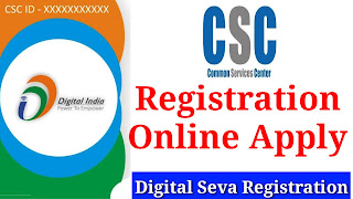 CSC Registration Online Apply | Digital Seva Registration
