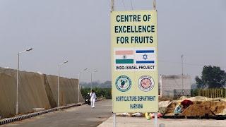 फल उत्कृष्टता केंद्र के श्रमिकों ने राज्यपाल के नाम डीसी को सौंपा ज्ञापन