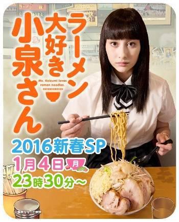 SINOPSIS Ms. Koizumi Loves Ramen Noodles Episode 1 ...