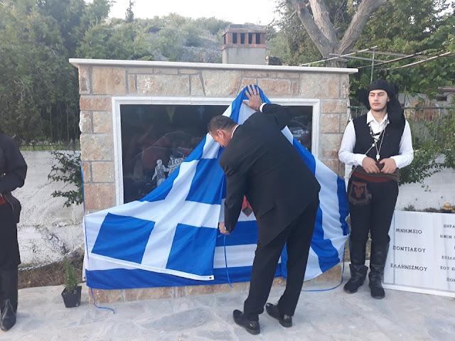 Συγκίνηση στα αποκαλυπτήρια του μνημείου Γενοκτονίας στο Μεσόβουνο